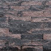 Wallblock Split 40x10x10 cm Brons